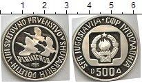 Изображение Мелочь Югославия 500 динар 1985 Серебро Proof-