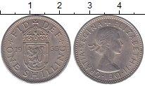Изображение Мелочь Великобритания 1 шиллинг 1965 Медно-никель  Елизавета II