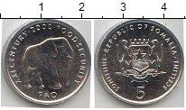 Изображение Мелочь Сомали 5 шиллингов 2000 Алюминий AUNC KM#45. ФАО. Слон