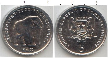Картинка Мелочь Сомали 5 шиллингов Алюминий 2000
