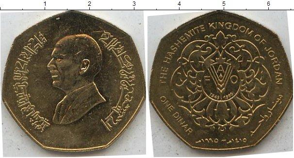Картинка Мелочь Иордания 1 динар Медно-никель 1995