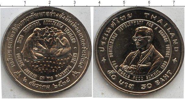 Картинка Мелочь Таиланд 50 бат Медно-никель 1996