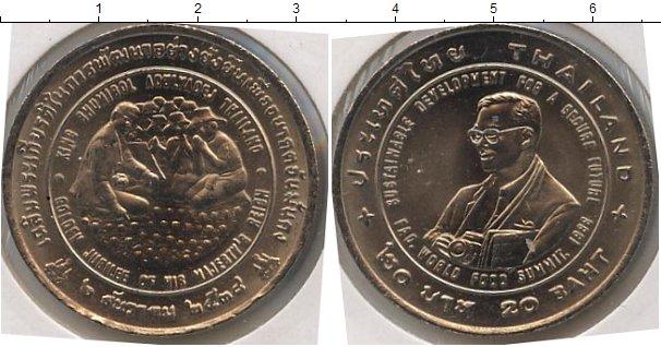 Картинка Мелочь Таиланд 20 бат Медно-никель 1996