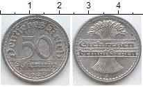 Изображение Мелочь Веймарская республика 50 пфеннигов 1921 Алюминий XF A