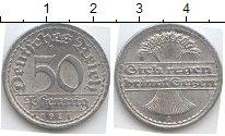 Изображение Мелочь Веймарская республика 50 пфеннигов 1921 Алюминий XF F