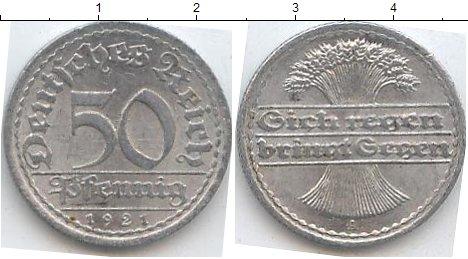 Картинка Мелочь Веймарская республика 50 пфеннигов Алюминий 1921