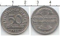 Изображение Мелочь Веймарская республика 50 пфеннигов 1922 Алюминий XF D