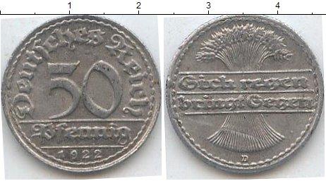 Картинка Мелочь Веймарская республика 50 пфеннигов Алюминий 1922