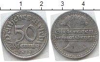 Изображение Мелочь Веймарская республика 50 пфеннигов 1922 Алюминий XF G