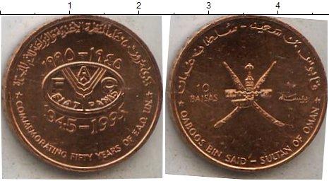 Картинка Мелочь Оман 10 байз Медь 1995