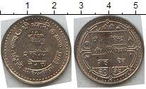 Изображение Мелочь Непал 2 рупии 1982 Медно-никель AUNC