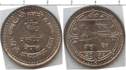 Картинка Мелочь Непал 2 рупии Медно-никель 1982