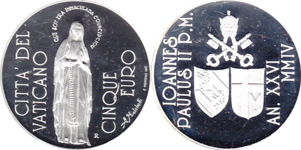 Картинка Подарочные наборы Ватикан Понтифик Иоанн Павел Серебро 2004