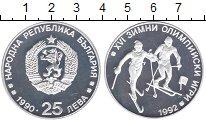 Изображение Мелочь Болгария 25 лев 1992 Серебро Proof XVI Зимние Олимпийск