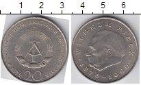 Изображение Мелочь ГДР 20 марок 1972 Медно-никель XF Вильгельм Пик