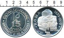 Изображение Монеты Ра Ал-Хейма 15 риалов 1970 Серебро