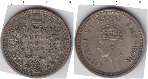 Картинка Мелочь Индия 1 рупия Серебро 1944