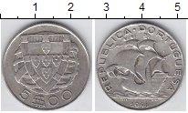 Изображение Мелочь Португалия 5 эскудо 1948 Серебро UNC- Корабль
