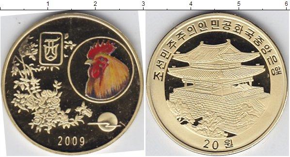 1949 г 20 юаней