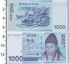 Изображение Боны Южная Корея 1000 вон 1983  UNC Портрет Ли Хвана.