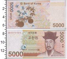Изображение Боны Южная Корея 5000 вон 0  UNC Портрет. Растение