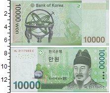 Изображение Боны Южная Корея 10000 вон 0  UNC Портрет короля Сечжо