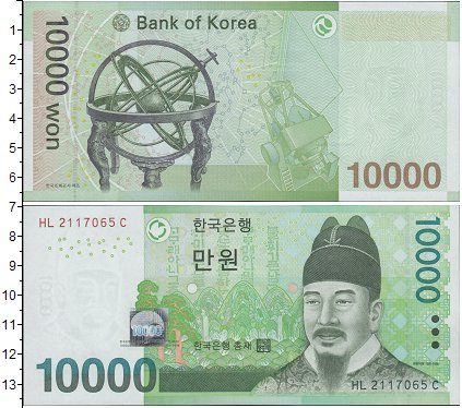 Картинка Боны Южная Корея 10.000 вон  0