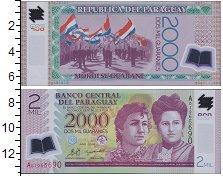 Изображение Боны Парагвай 2000 гуарани 2008  UNC Пластик. Портретная