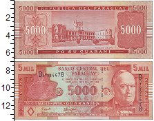 Изображение Банкноты Парагвай 5000 гуарани 2005  UNC
