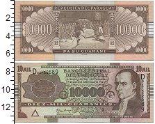 Изображение Боны Парагвай 10000 гарани 2004  UNC Родригес де Франсиа.