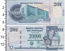 Изображение Банкноты Парагвай 20000 гуарани 2007  UNC