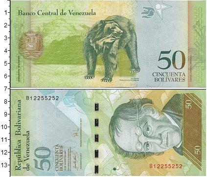 Картинка Банкноты Венесуэла 50 боливар  2012