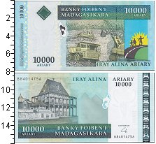 Изображение Боны Мадагаскар 10000 ариари 0  UNC
