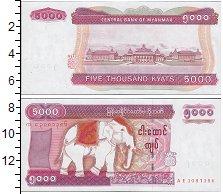 Изображение Банкноты Мьянма 5000 кьят 2009  UNC