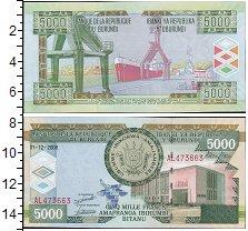 Изображение Боны Бурунди 5000 франков 0  UNC Государственный герб