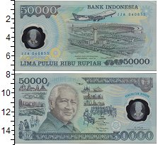 Изображение Банкноты Индонезия 50000 рупий 1993  UNC