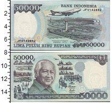 Изображение Боны Индонезия 50000 рупий 1995  UNC