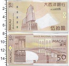 Изображение Банкноты Макао 50 патак 2013  UNC Здание банка