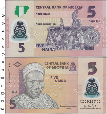Картинка Боны Нигерия 5 найра  2009