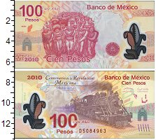 Изображение Боны Мексика 100 песо 2010  UNC
