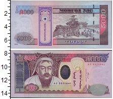 Изображение Боны Монголия 5000 тугриков 2003  UNC-