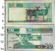 Изображение Боны Намибия 50 долларов 0  UNC- Портрет. Парнокопытн