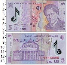 Изображение Банкноты Румыния 5 лей 2005  UNC Пластик. Г. Энеску.