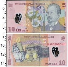 Изображение Боны Румыния 10 лей 2008  UNC