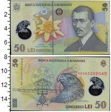 Изображение Боны Румыния 50 лей 2000  UNC Полимерная основа. П
