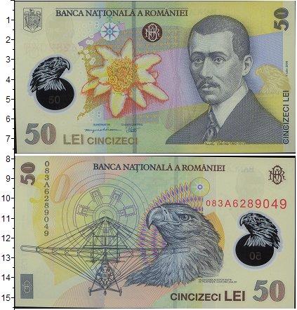 Картинка Боны Румыния 50 лей  2005