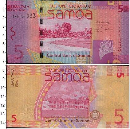 Картинка Банкноты Самоа 5 тала  2008