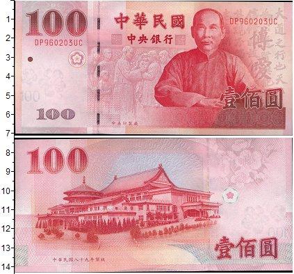 Картинка Боны Тайвань 100 долларов  2001