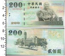 Изображение Боны Тайвань 200 долларов 2002  UNC