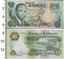 Изображение Банкноты Ботсвана 10 пул 2007  UNC Портрет Ф. Могэ. Зда